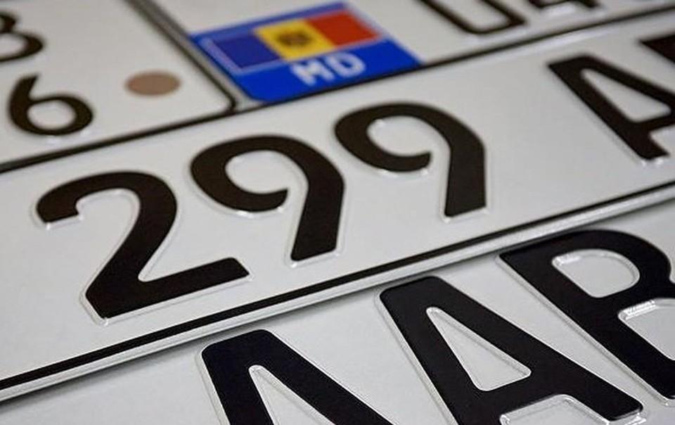 Номера дя легкового автомобиля будут стоить 550 леев. Фото: соцсети