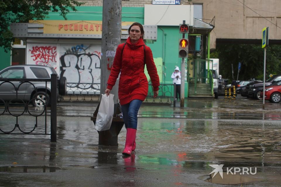 После жаркого мая в июне в Екатеринбург пришла прохлада