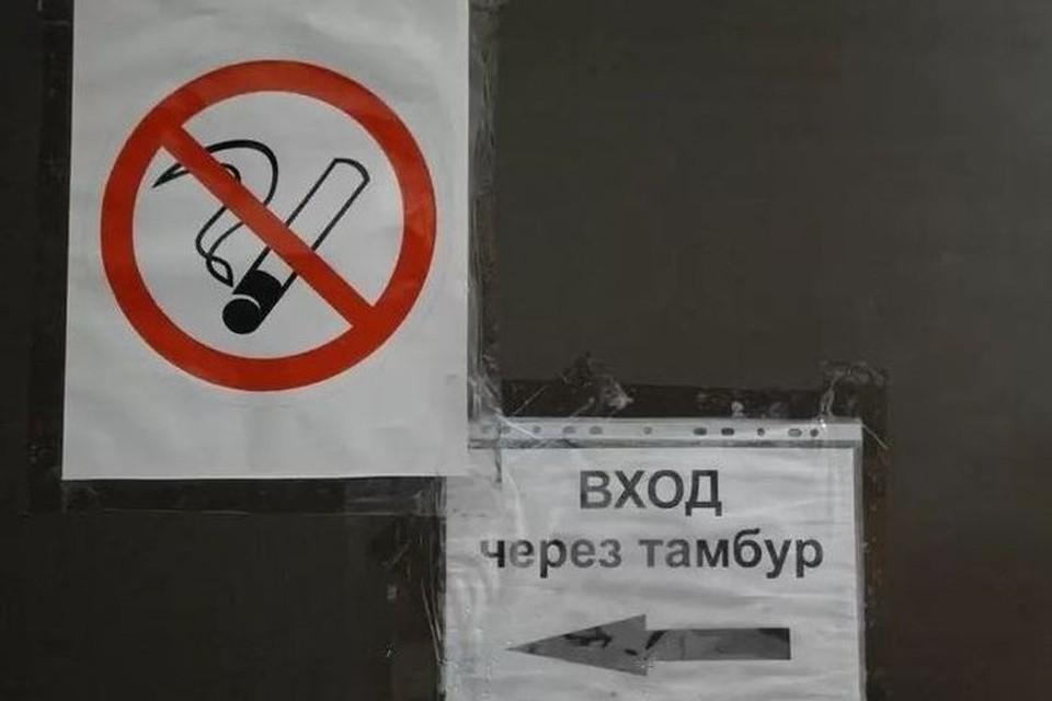 В России в целом за пять лет потребление табака уменьшилось на 14%