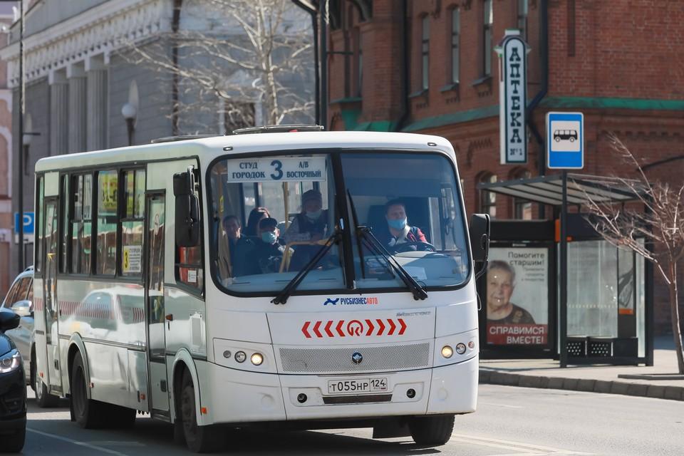 Как будут ездить автобусы в выходные на проспекте Мира в Красноярске 2021
