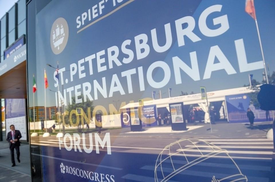 Петербургский международный экономический форум в 2021 году пройдет со 2 по 5 июня.