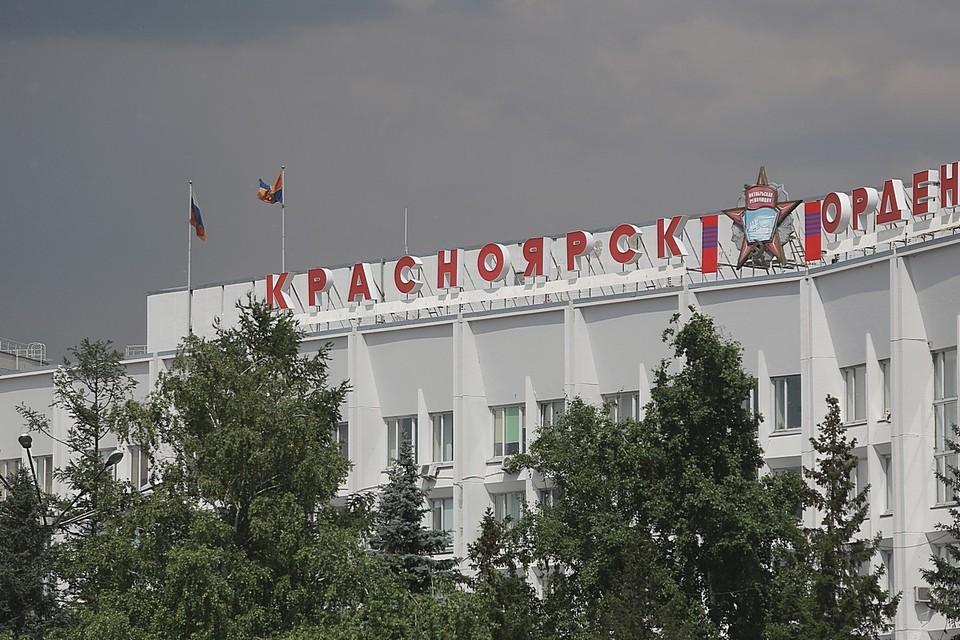 Последние новости Красноярска на 2 июня 2021: объявление режима готовности к ЧС, пожар в пассажирском автобусе и схема движения транспорта на Мира в выходные