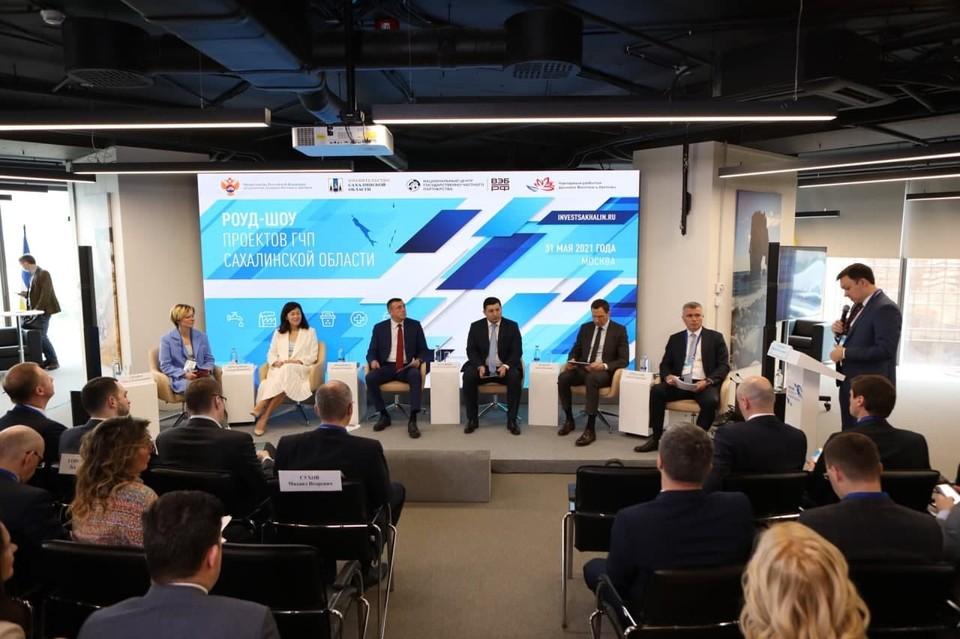 Презентация проектов ГЧП Сахалинской области в Москве