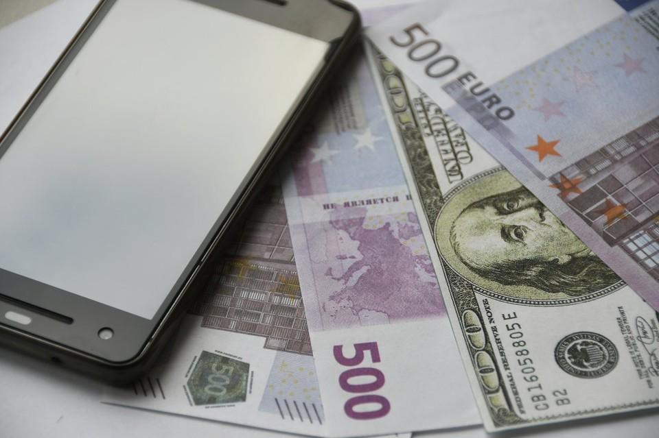 Без малого миллион рублей выманил телефонный мошенник у туляка