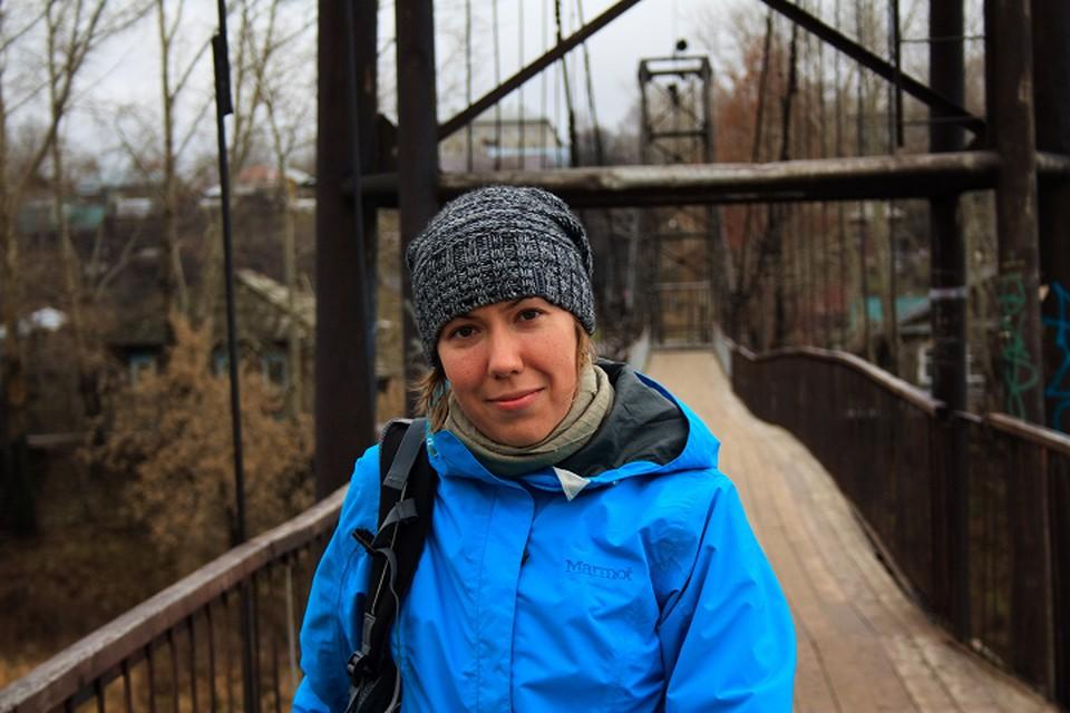 """У Анастасии осталась мать и 3-летний сын. Фото: личная страница туристки во """"ВКонтакте"""""""