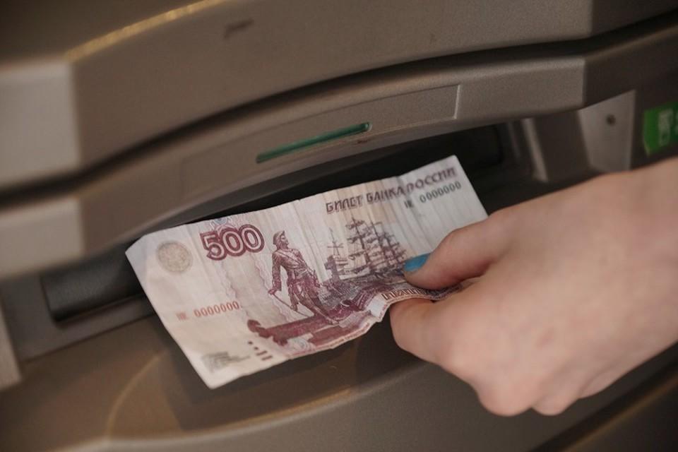 Средняя сумма задолженности составляет 166 тысяч рублей.