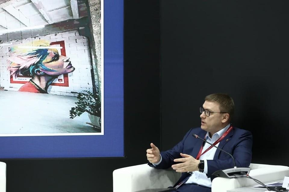 Губернатор рассказал, как остановить отток молодежи и квалифицированных кадров из регионов. Фото: gubernator74.ru