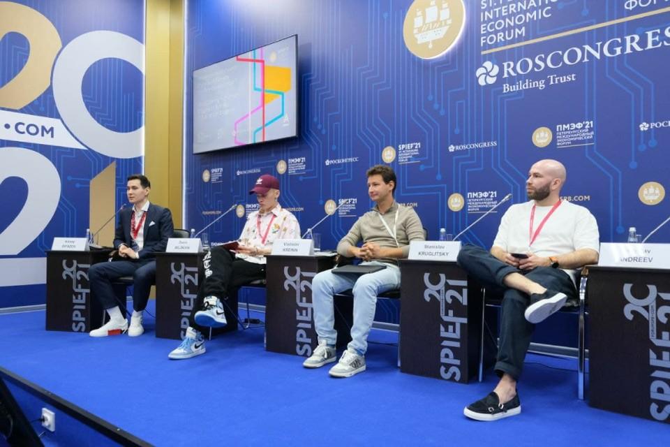 Сбер представил на ПМЭФ потребительские настроения россиян в пяти растущих индустриях. Фото: пресс-служба Сбербанка.