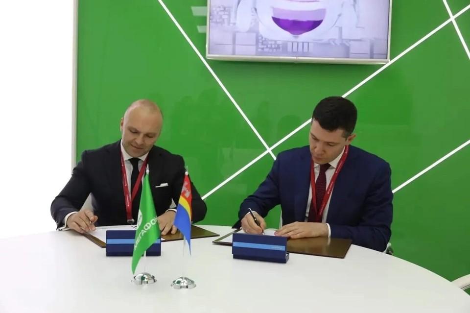 МегаФон и правительство Калининградской области подписали соглашение о сотрудничестве.