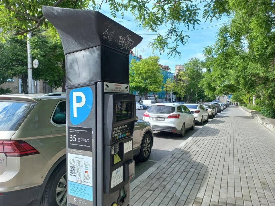 В городе установлено 22 паркомата