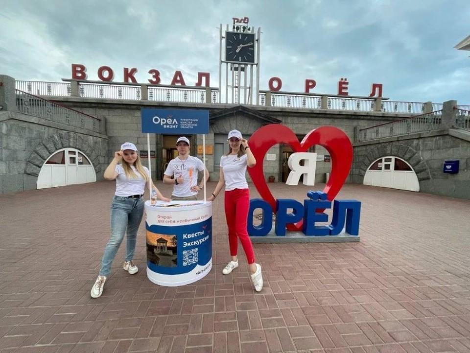 В июне в Орле будут работать информационные стойки для туристов. Фото: официальный Портал Орловской области