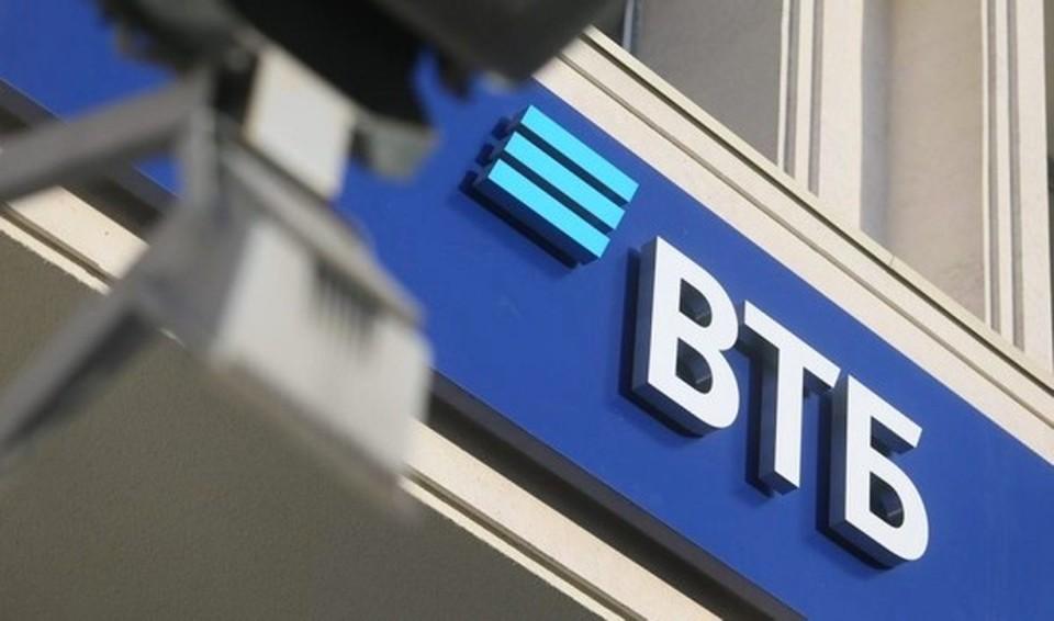 ВТБ: рынок ипотеки в этом году вырастет на четверть. Фото - ВТБ.