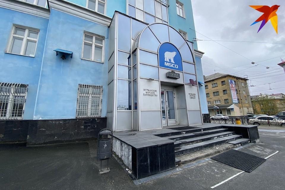 Как следует из материалов дела, пароходство обратилось к СРЗ за рядом работ по теплоходам «Юрий Ашеневский» и «Новая Земля».