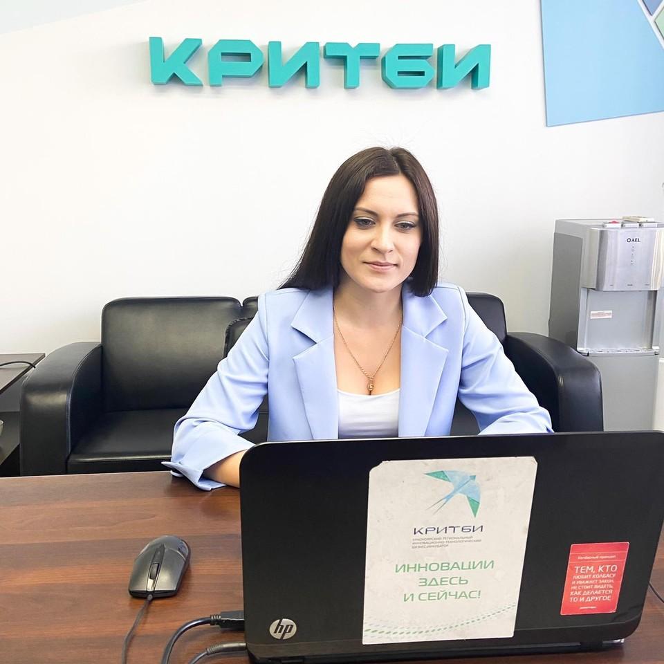 Екатерина Чуева. Фото: КРИТБИ