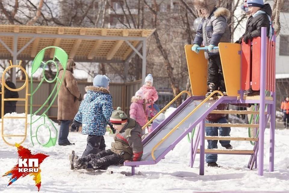 В Тверской области в трёх детских садах были небезопасные для посетителей площадки.