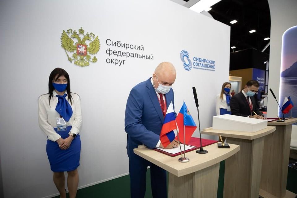 В Кемерове модернизируют «Кокс» для улучшения экологии. Фото: АПК.