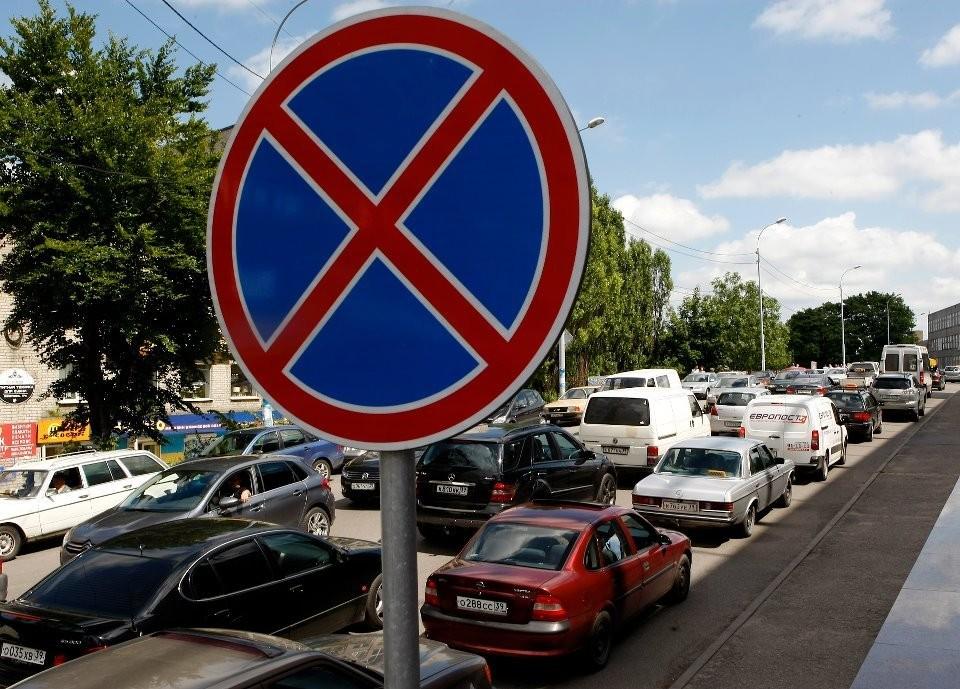 5 июня движение автотранспорта будет ограничено в центре Иркутска