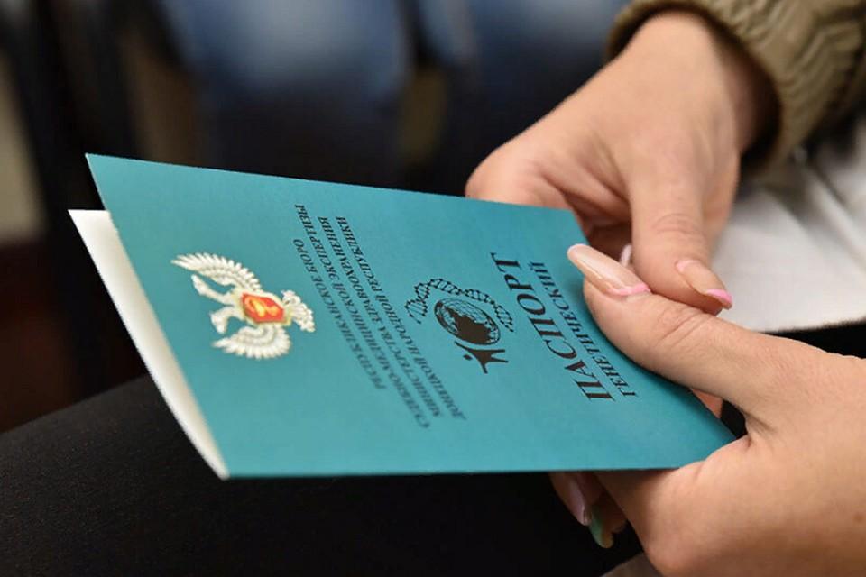 Теперь родственники могут обращаться в органы ЗАГС для регистрации смерти погибших. Фото: ДАН