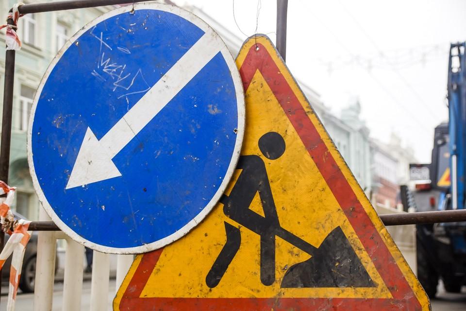 В Самаре из-за ремонта теплотрасс перекроют дороги