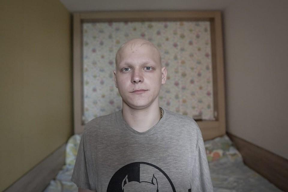 Сейчас все силы и время юноши уходят на преодоление страшного диагноза. Фото: фонд Берегиня.