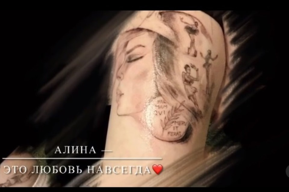 Татуировка в честь Алины Загитовой. Фото: instagram.com/tattoofornia
