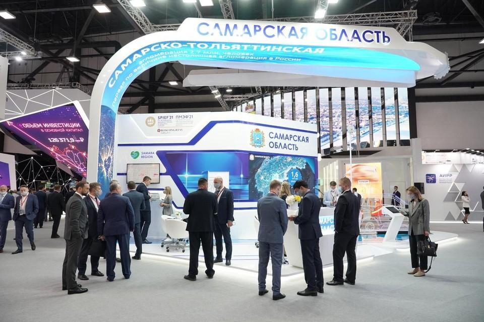 ПМЭФ-2021 получается плодотворным для Самарской области