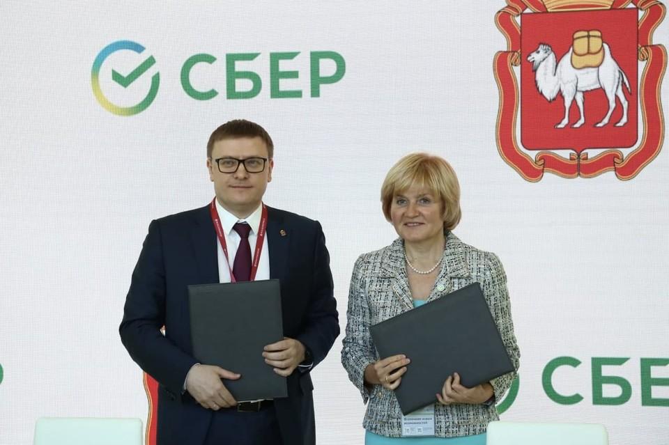 Алексей Текслер подписал соглашение о развитии цифрового здравоохранения в Челябинской области. Фото: gubernator74.ru