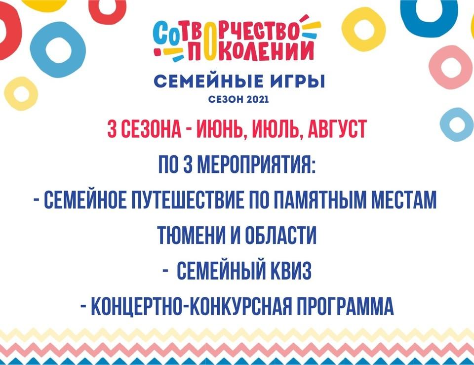"""Фото: группа """"СоТворчество поколений"""", соцсеть ВКонтакте"""