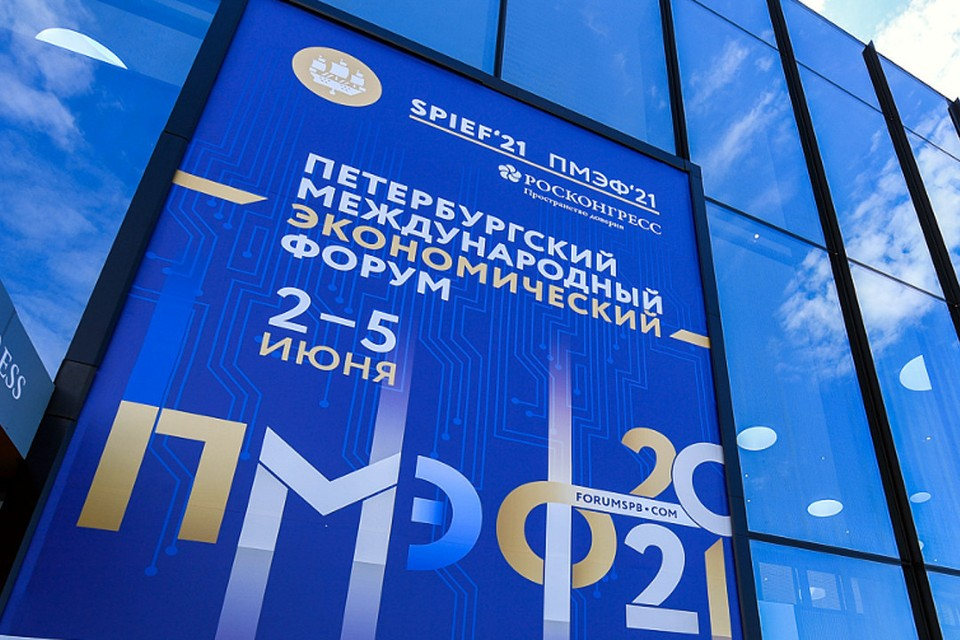 На ПМЭФ-2021 губернатор заключил соглашений об инвестпроектах на многие десятки млрд рублей. Фото: ПТО