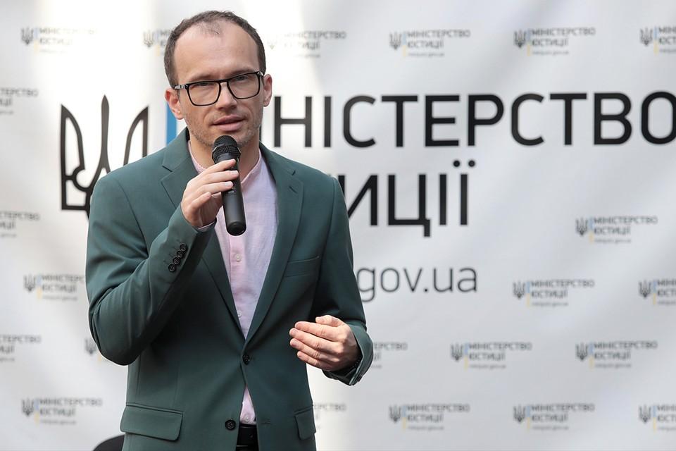 Нынешний министр юстиции Денис Малюська уже обозначил первых кандидатов на попадание в «реестр олигархов»