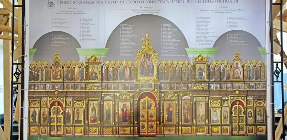 В нижегородской церкви Вознесения Господня началось воссоздание 20-метрового иконостаса. Фото: Сергей Лотырев