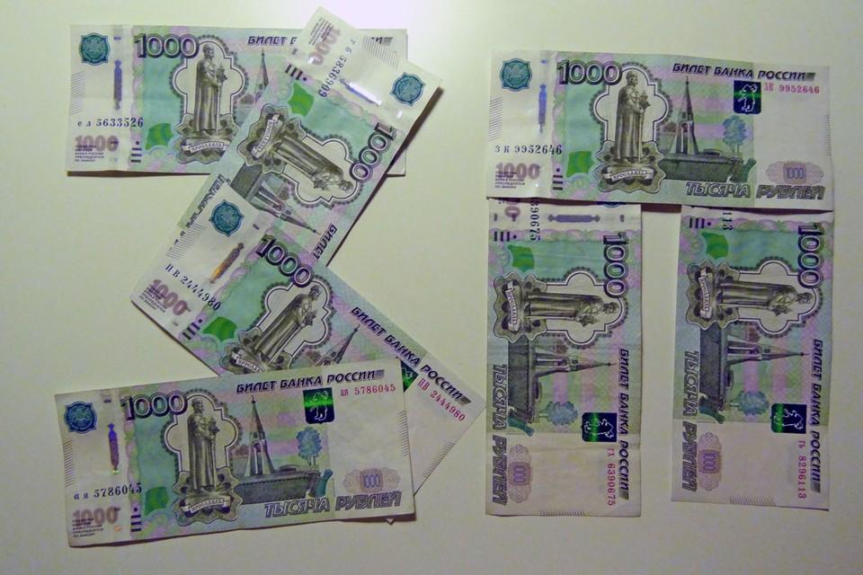Эксперты назвали среднюю зарплату в Тюменской области за I квартал 2021 года
