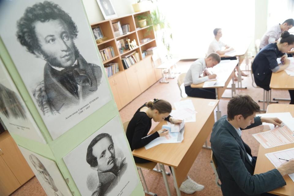 Сегодня, спустя 200 лет, Александр Сергеевич Пушкин мог бы и не понять современных россиян.