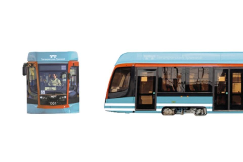 """Таганрожцы сами выберут дизайн нового трамвая. Фото: """"Таганрогские трамваи"""""""