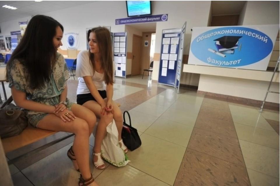 Топ-10 самых дорогих специальностей в вузах Иркутска: где за обучение надо отдать состояние.