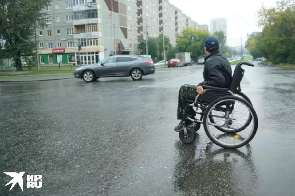 Работа над доступностью среды у нас, конечно, идёт. Но на практике инвалиды нередко оказываются в беспомощном положении даже в центре города.