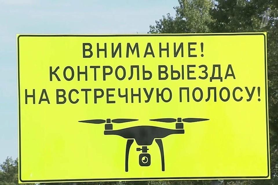 Фото пресс-службы ГИБДД ГУ МВ РФ по краю