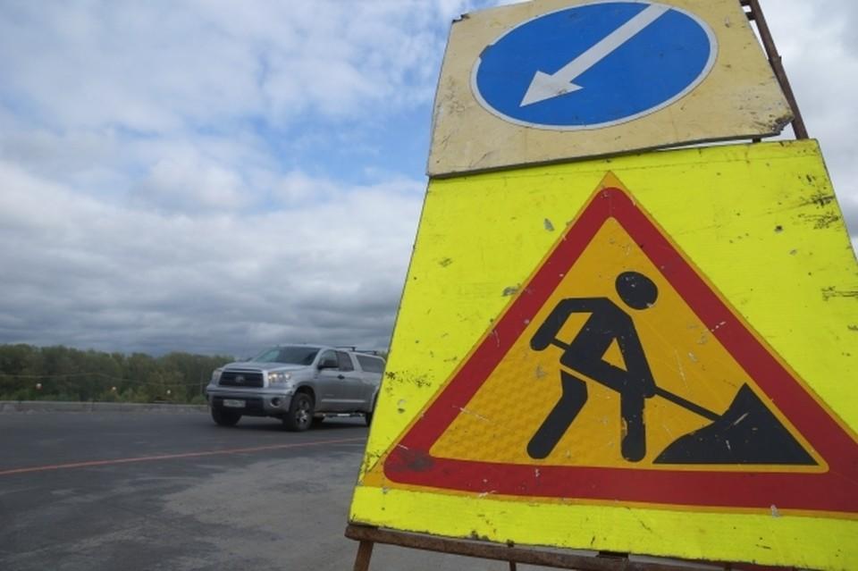 При ремонте дорогу частично закроют, в связи с этим водителям рекомендуют заранее продумывать маршрут движения.