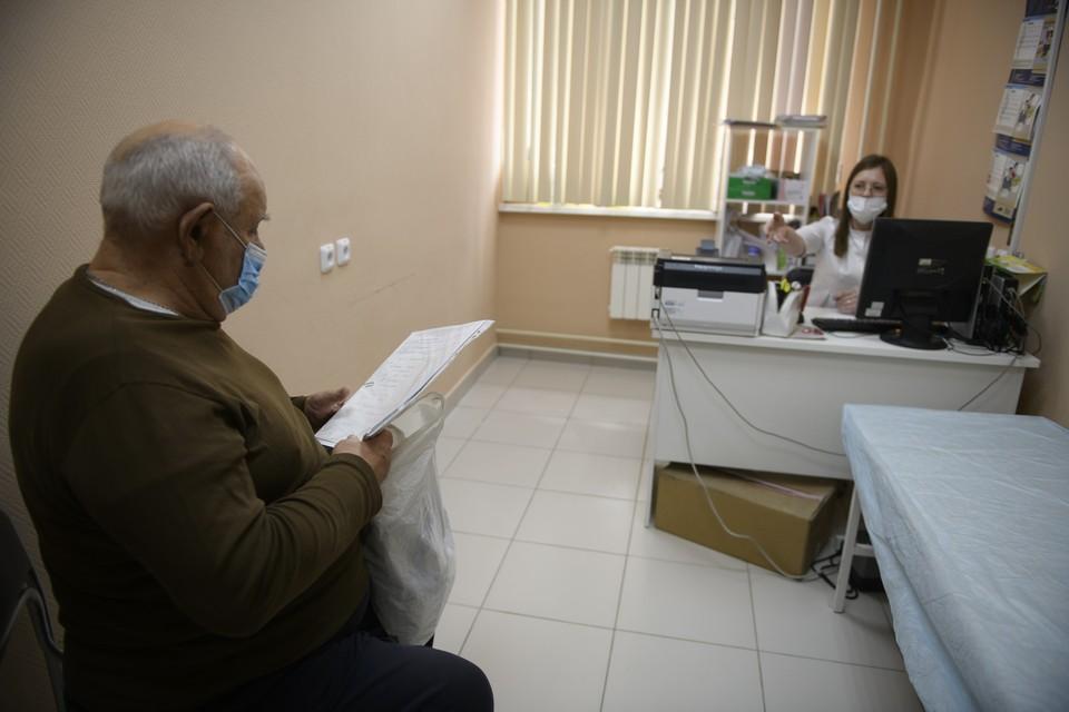 Помимо педиатра и терапевта в медучреждении будет вести прием стоматолог.