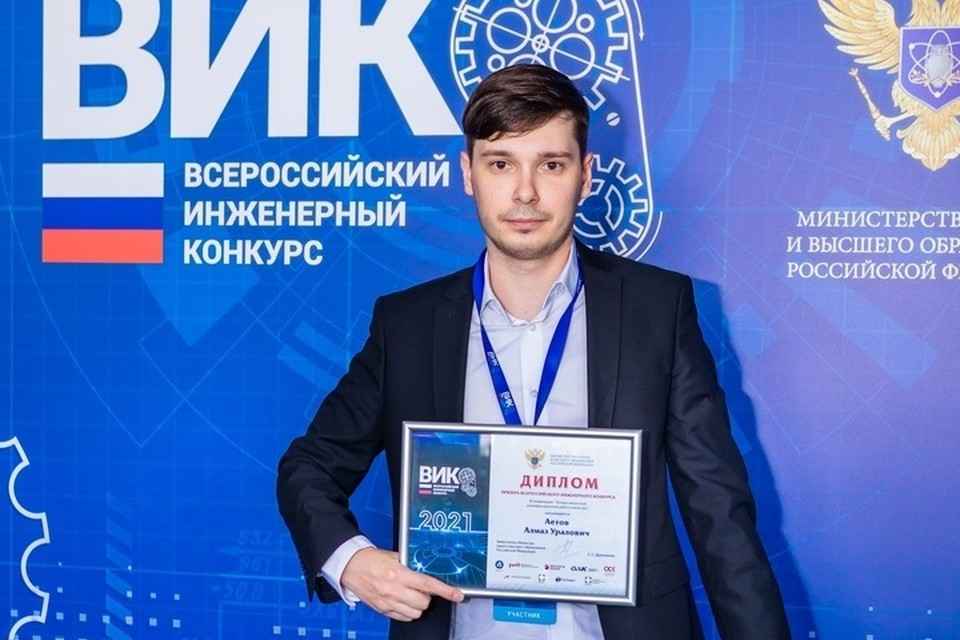 Магистрант КНИТУ-КХТИ Алмаз Аетов.