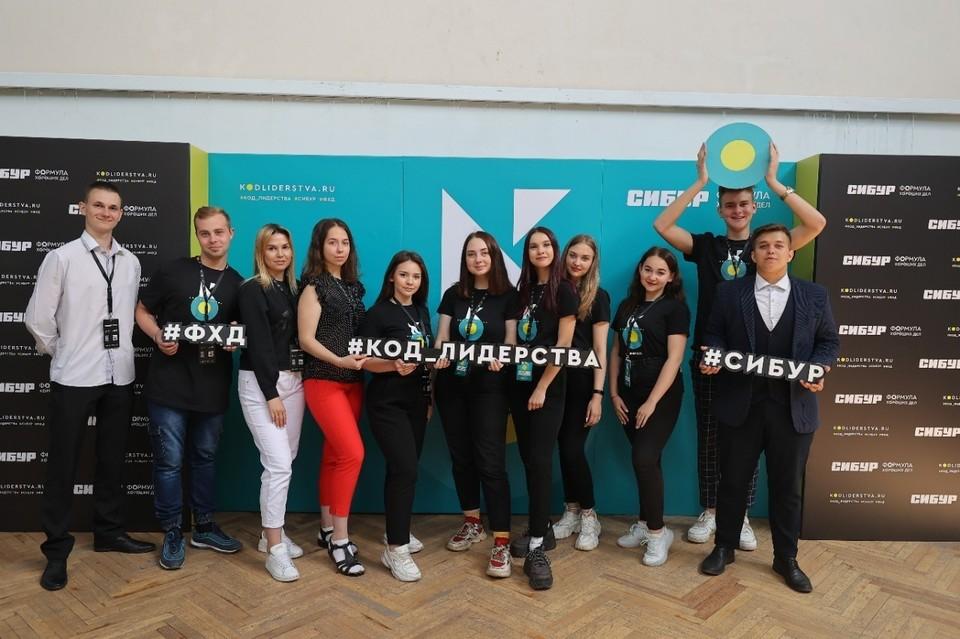 В форуме «Код Лидерства» приняли участие более 300 предпринимателей Нижегородской области. Фото: пресс-служба администрации Дзержинска