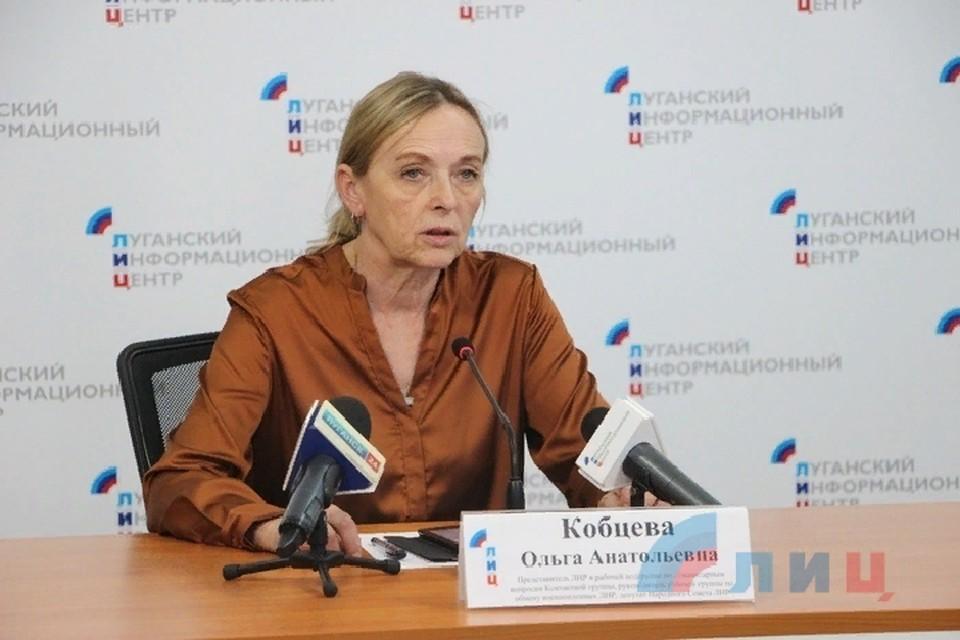 Представитель ЛНР в гуманитарной подгруппе Ольга Кобцева выступила с заявлением. Фото: ЛИЦ