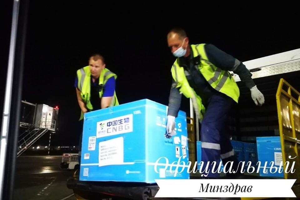 ОАЭ передали в Беларусь китайскую вакцину от коронавируса. Фото: Минздрав.