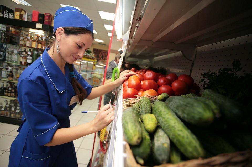 Индекс потребительских цен в мае 2021 г. по отношению к апрелю 2021 г. составил 100,9%.