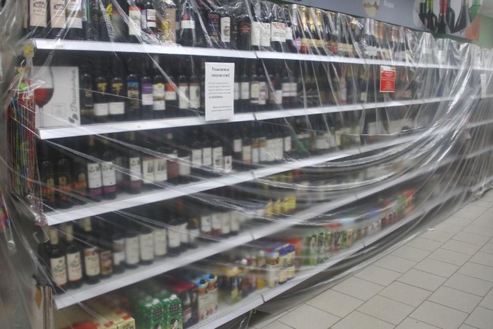 Продавать алкоголь 1 июня в магазинах было запрещено.