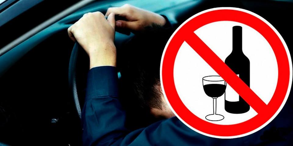 За езду в пьяном виде грозит лишение свободы и штраф