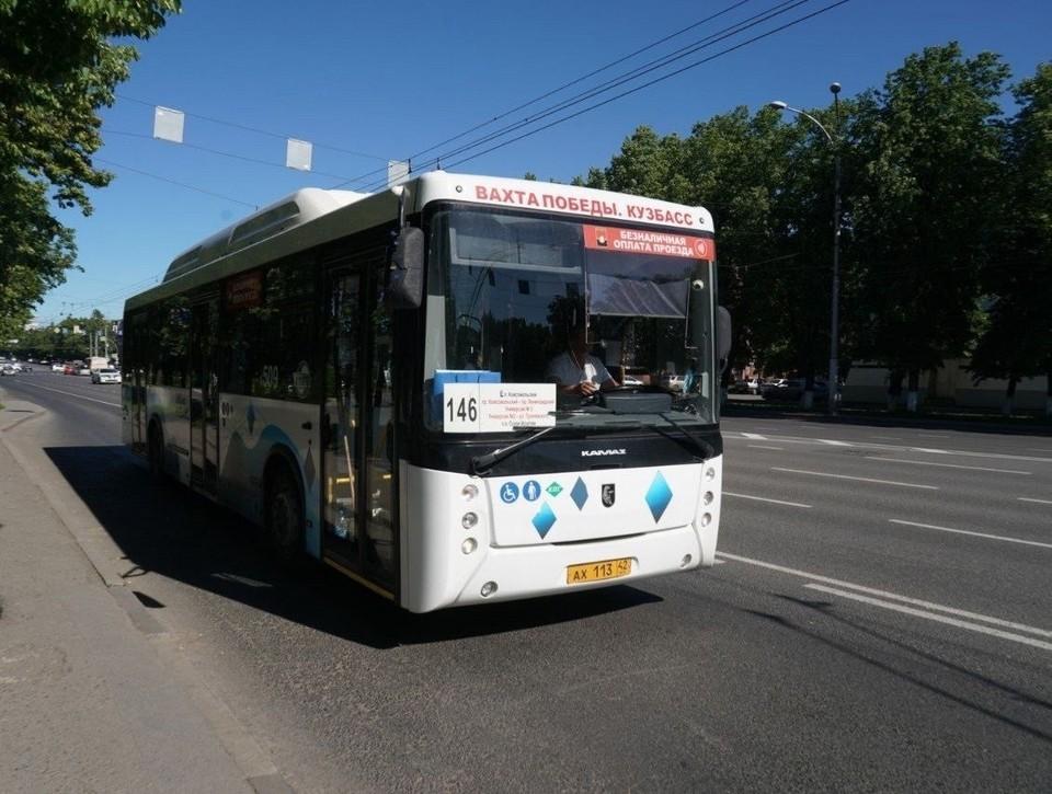 В Кемерове возобновили движение двух садовых автобусных маршрутов. Фото: Администрация Кемерово.