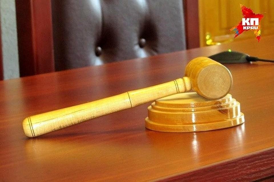 Суд приговорил белгородца к выплате штрафа в 200 тысяч рублей.