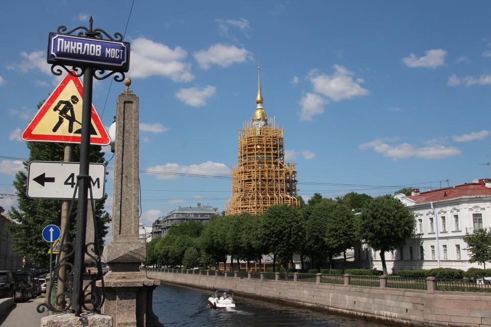 Реставрация колокольни Николо-Богоявленского морского собора началась в Петербурге. Фото: КГИОП