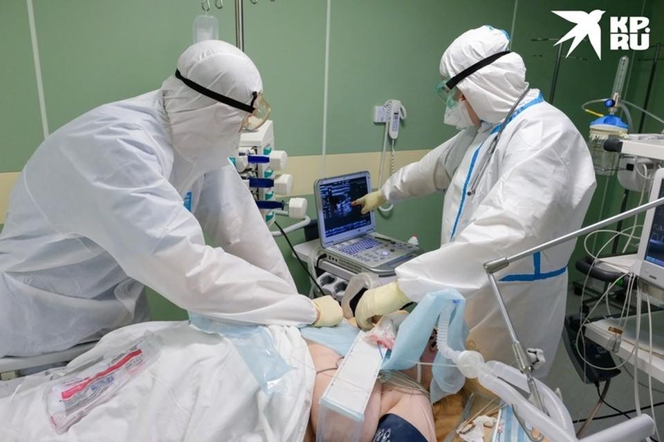 Синдром Гиейна-Барре потенциально очень опасен: он может привести к параличу дыхательной мускулатуры. Фото: Артем КИЛЬКИН